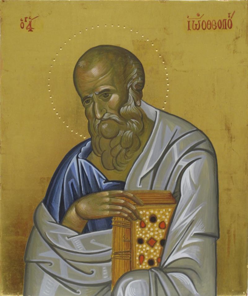 ΑΓΙΟΣ ΙΩΑΝΝΗΣ Ο ΘΕΟΛΟΓΟΣ - ΦΟΡΗΤΗ ΕΙΚΟΝΑ
